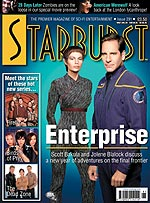 Starburst #291