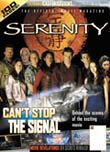 Serenity #1